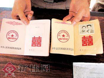 广西玉林四万夫妻领假结婚证民政部门借此牟利