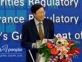 中国人民银行行长周小川进行主题演讲