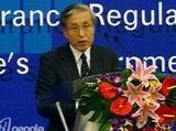 国际货币基金组织副总裁加藤隆俊发表主题演讲