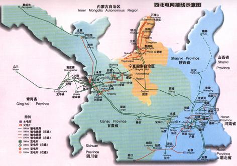 西北电网由陕西,甘肃,青海三省和宁夏,自治区的电网组成.