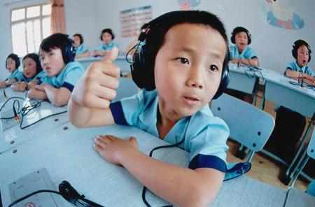 图文:聋哑儿童学说话-搜狐新闻