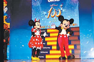 迪士尼卡通明星米奇和米妮.