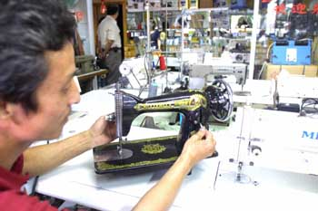 老式缝纫机维修图