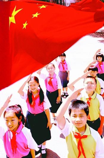 小学生敬礼剪纸步骤