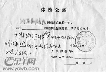 检查肝功能要多少钱_招工体检多少钱 招工体检报告多少钱?