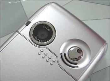 三菱新款超大屏幕直板手机M350登陆上海(组图