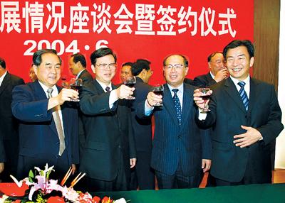 贵州·重庆经济社会发展情况座谈会昨举行(图)