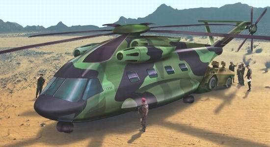 组图:欧洲新型重型远输直升飞机(hth)