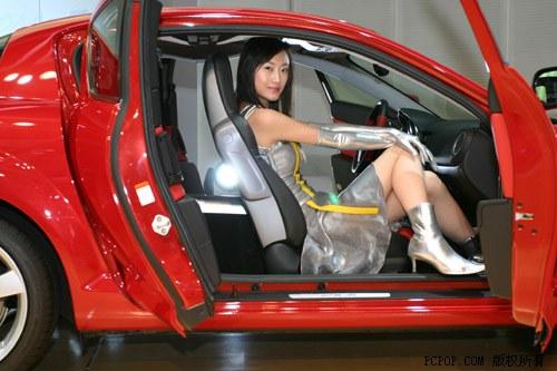 dc看北京车展:马自达长腿美女与mx5跑车组图