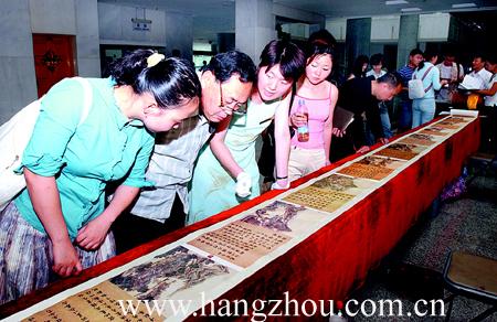 杭州沈源压滤机电路图