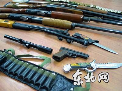哈市警方打击非法集资犯罪活动 缴获资金上亿元(组图)