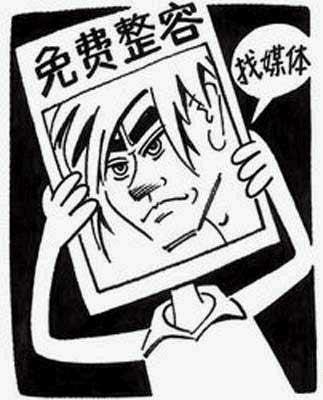 """上海16岁初中生自我炒作想当""""第一人造美男""""2015苏州市年操作化学实验初中图片"""