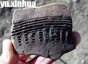 此外,还发现了房子,墓葬等早期人类活动的遗迹,生动地展现了洱海周围