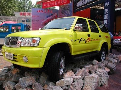 """图3:长城汽车生产的设计与HiluxSurf完全一样的SUV""""SAFE"""".-北高清图片"""