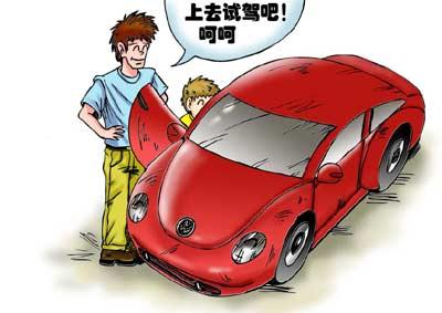 漫画看车展之五:甲壳虫的v漫画_搜狐汽车频道漫画山下和美图片