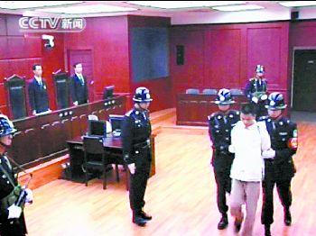 云南大学马加爵_马加爵被枪决(图)-搜狐新闻