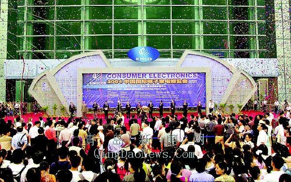 青岛新闻网    本报讯昨日上午,备受瞩目的中国最大消费类电子展——