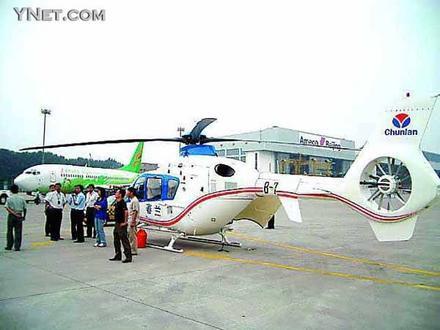 一架从济南飞往八达岭的直升机飞到