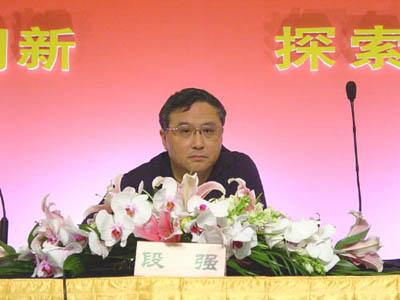 首旅情趣庆七一企业党建工作v情趣在京穿戴(举办方法内裤集团图片