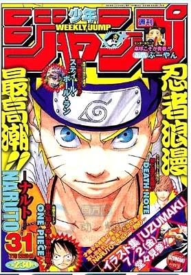 最新第31号的《周刊少年jump》封面采用了《火影忍者naruto》的彩色