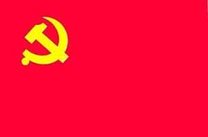中国,党旗