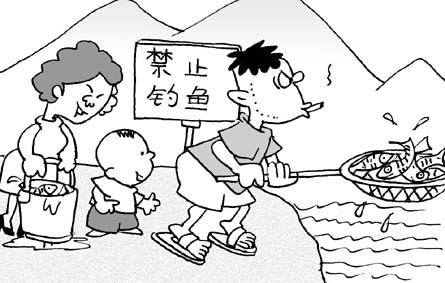 """小朋友似乎看见了湖边的牌子,说:""""爸爸,上面说不让钓鱼.图片"""