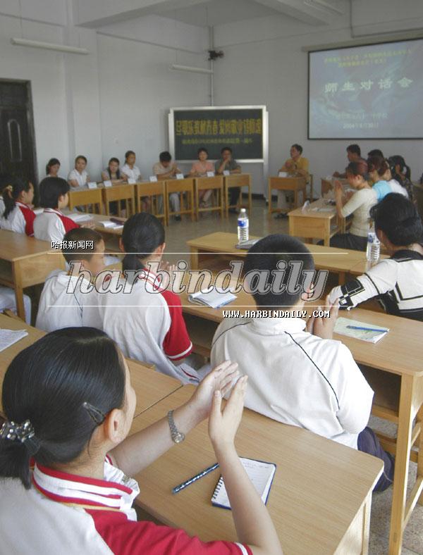 家长学生和酒店共同v家长(图)天津排名情趣老师图片