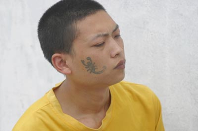 纹身图案手稿素材嘴唇