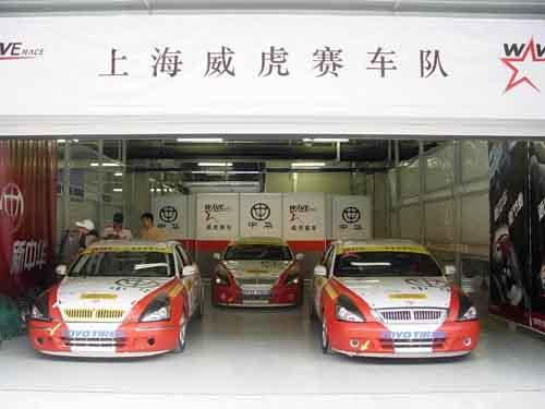 年产量超过2500量,排量在2000cc(含)以下的小客车(房车),经改装符合