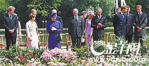 新闻频道 国际新闻 国际类媒体 羊城晚报    在戴安娜王妃去世7年之际