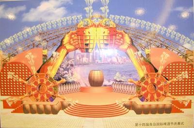 第14届青岛国际啤酒节将举行(组图)