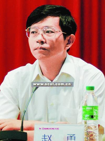 倪润峰功成身退 赵勇任集团董事长总经理