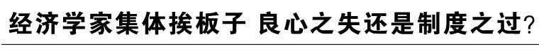 """航班延迟有说法 航空公司戴上""""紧箍咒""""?"""