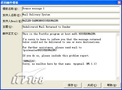 为foxmail搭建过滤网 拒绝垃圾邮件侵扰