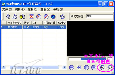 巧用影音播放软件提取音频素材