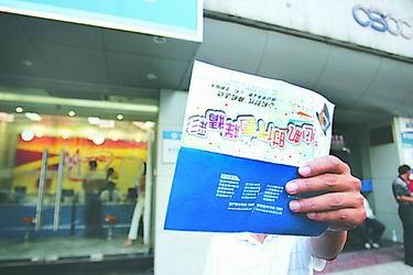 积分换手机黄牛来分羹 上海移动营业厅门口乱