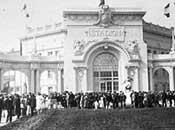 1920年第7届安特卫普奥运会,资料,奥运会