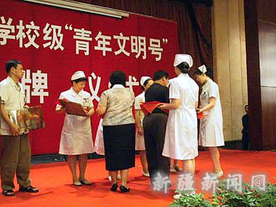 葫芦岛邓磊婚礼