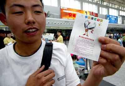 宝马彩票案主角刘亮在成都再试手气买体彩(图)