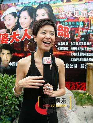 电视剧 老婆大人俱乐部 新闻发布会 13图片