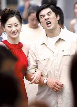 老婆大人俱乐部 吴大维受压迫图片