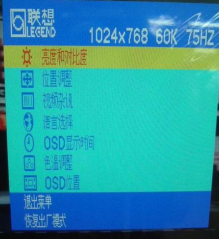 冠捷crt显示器电路板