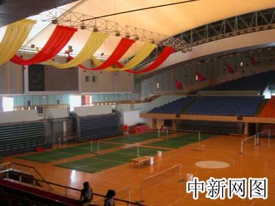 图文:秦皇岛市奥体中心综合训练馆内部景观