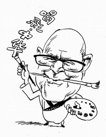 奥运画家比利奇(图)