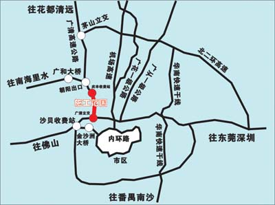 最大的立交系统工程———广清高速公路与广州环城高速公路连接线工程