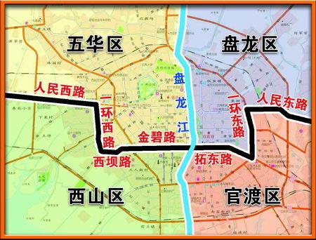 昆明市新城区划分行政区示意图(中心范围)