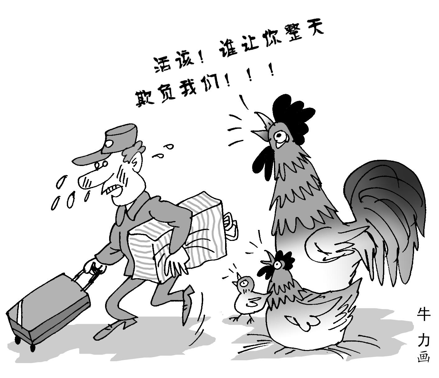 动漫 简笔画 卡通 漫画 手绘 头像 线稿 1412_1216