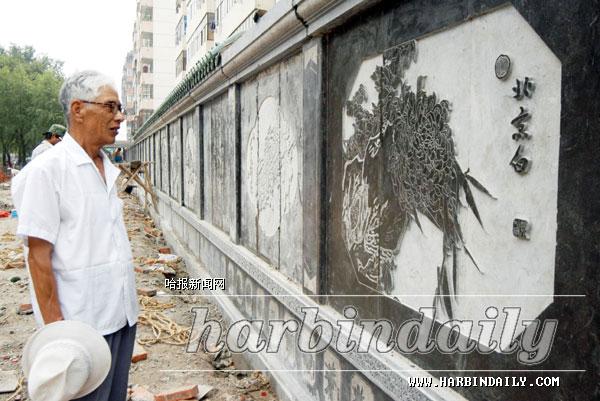 8月25日香坊变形菊花历史文化墙(图)20093d哪在绘制展示图片