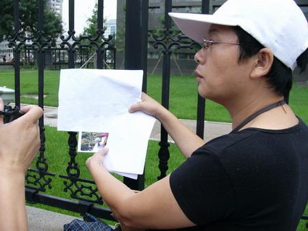 图文:赵忠祥和饶颖案再次开庭-证据展示1