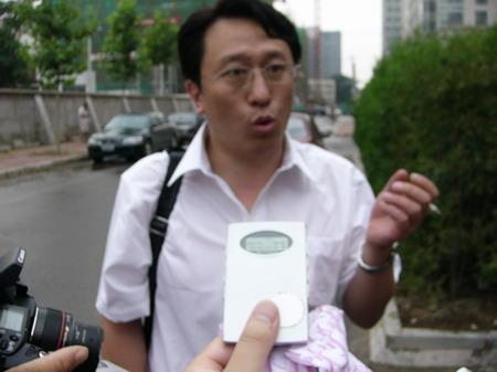 图文:赵忠祥和饶颖案再次开庭-首任律师皇甫大卫3